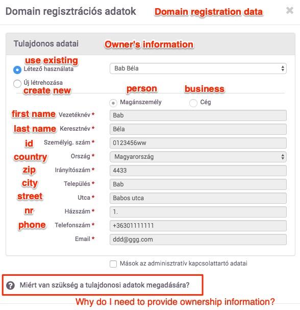 rackhost_contact_form_improvement